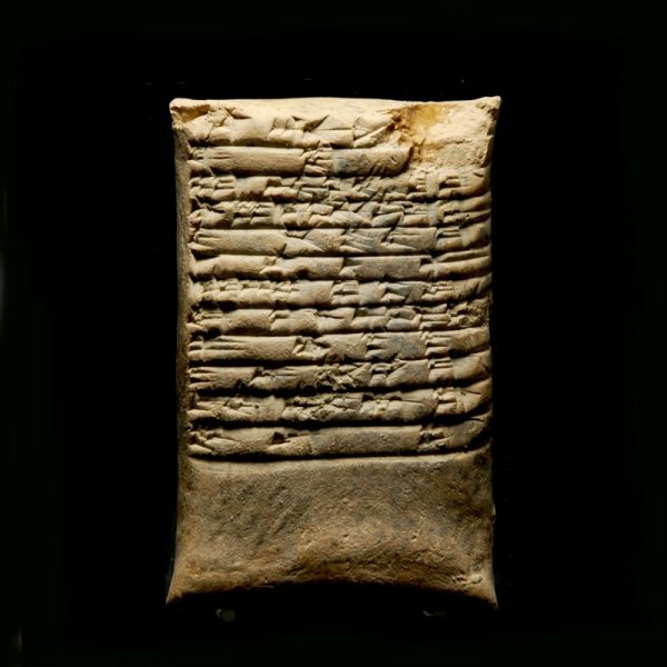 Cuneiform Tablet from Rim-Sin