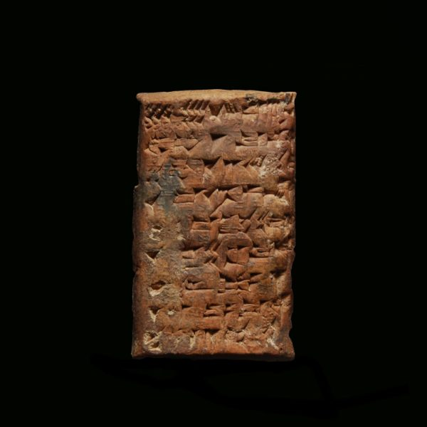 Cuneiform with Seal Impressions