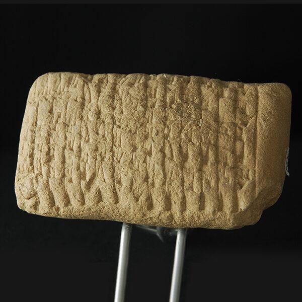 Keilschrift Tablet