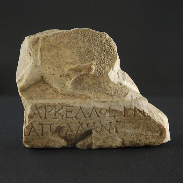 [:de]Römisches Fragment eines Weihereliefs