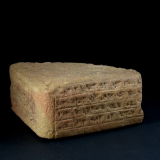 Elamitisches Ziegel-Fragment des Königs Untas-Napirisa