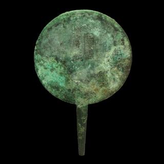 Horemheb mirror