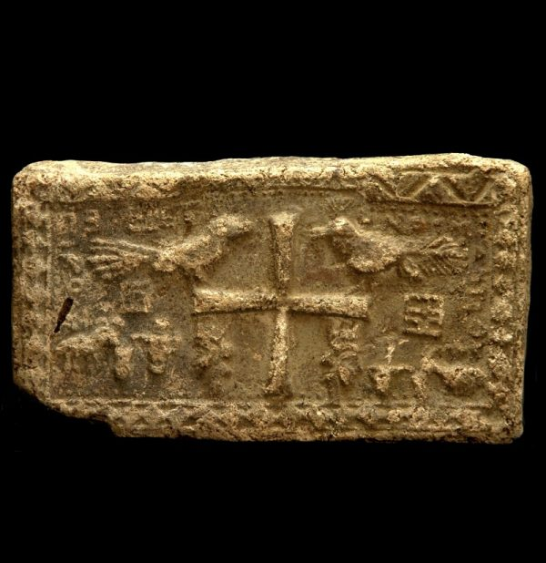 Early Christian Tablet