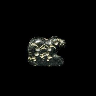 Seal Sumerian