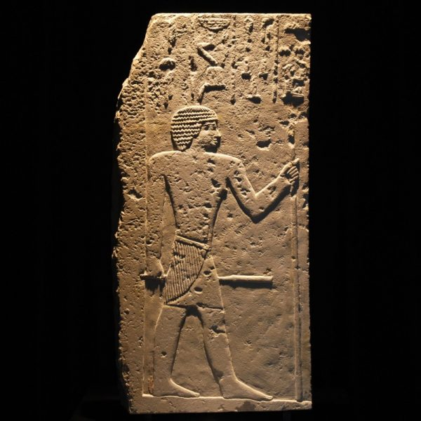 Old Kingdom Limestone Relief of Iti