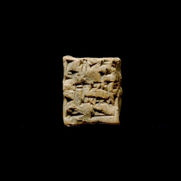 Cuneiform from Nippur