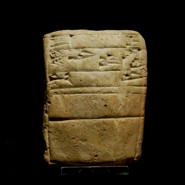 Cuneiform B