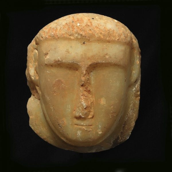 Sabaean Alabaster Head