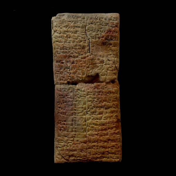 Large Babylonian Cuneiform Tablet A