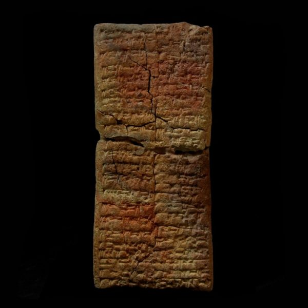 Large Babylonian Cuneiform Tablet B