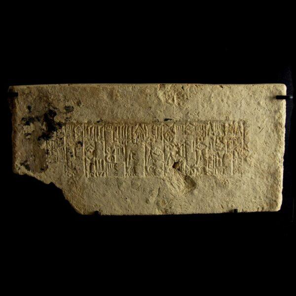 Cuneiform Brick Amar-Sin