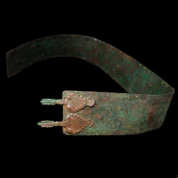 Samnite Bronze Belt