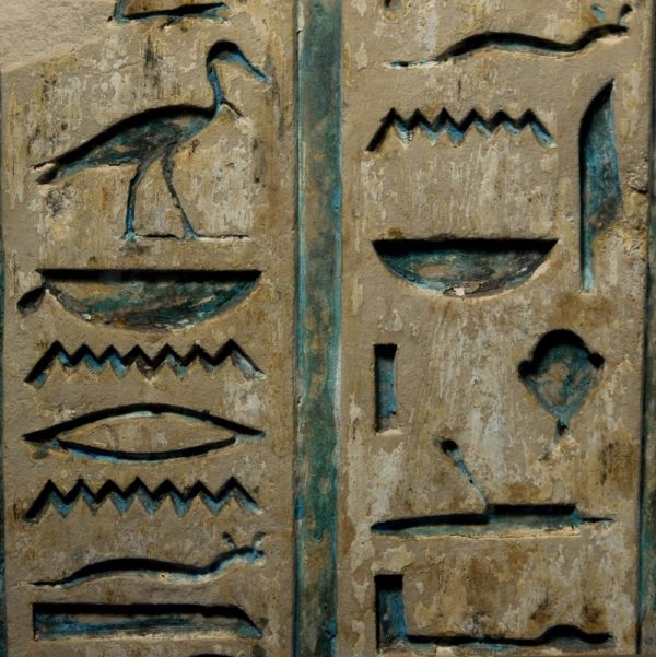 Egyptian Limestone Wall Fragment of Bakenrenef