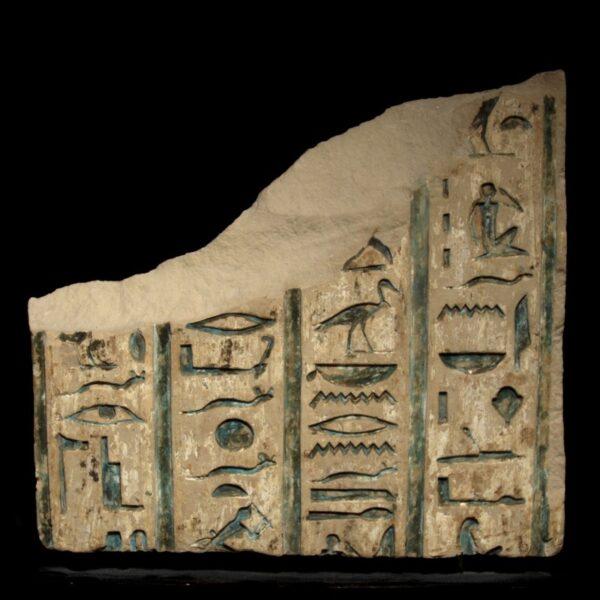 Egyptian Limestone Wall Fragment
