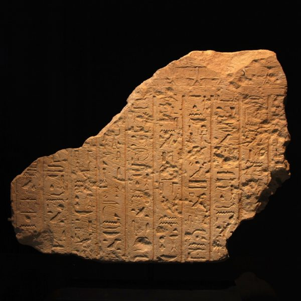 Egyptian Wall Fragment from Heracleopolis Magna