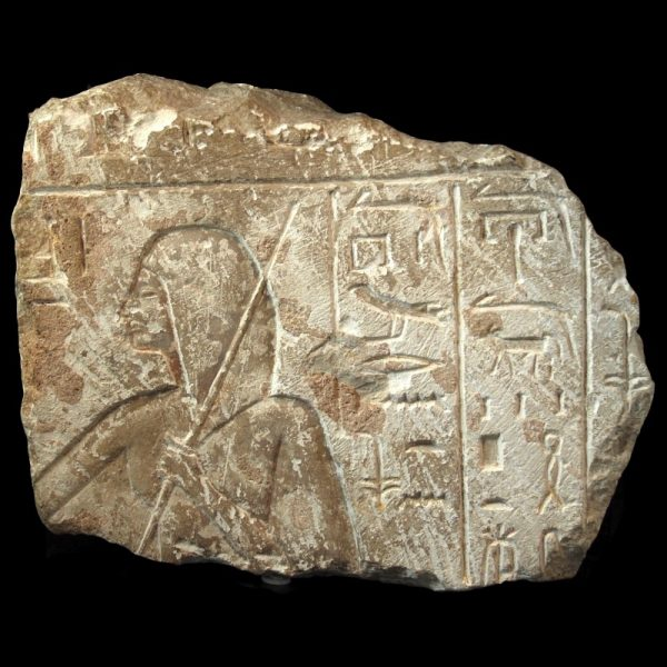 Egyptian limestone relief