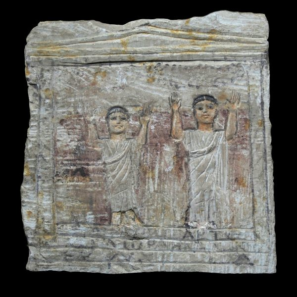 Funerary Stele from Terenouthis