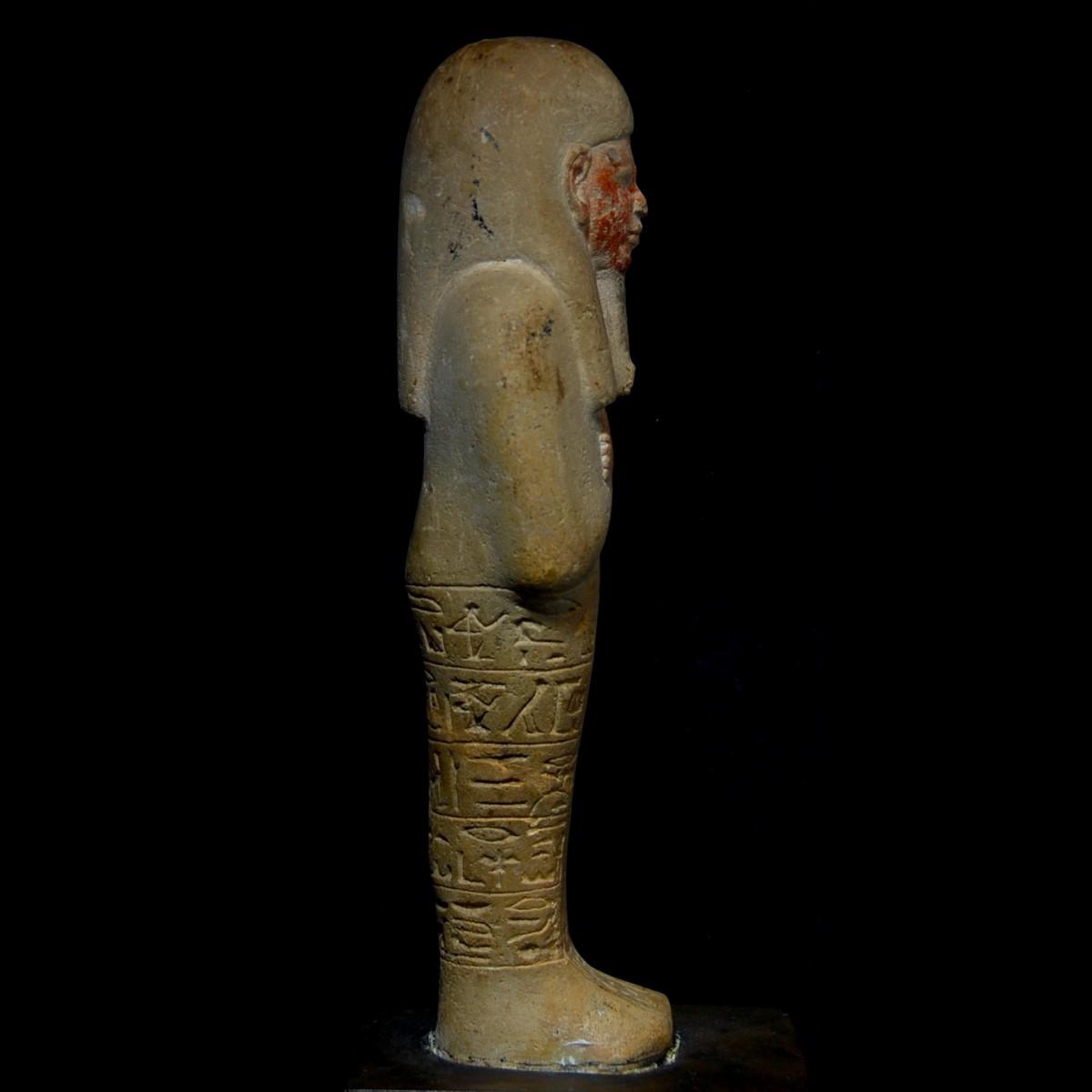 Limestone shabti Chnumhotep right