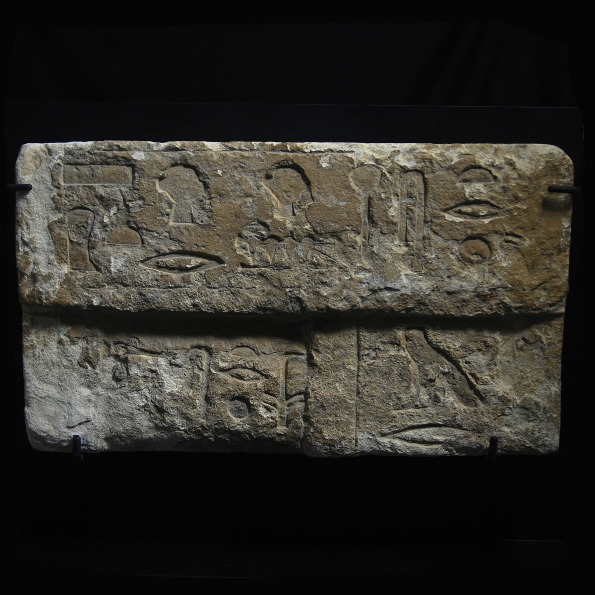 Egyptian fragment of a false door