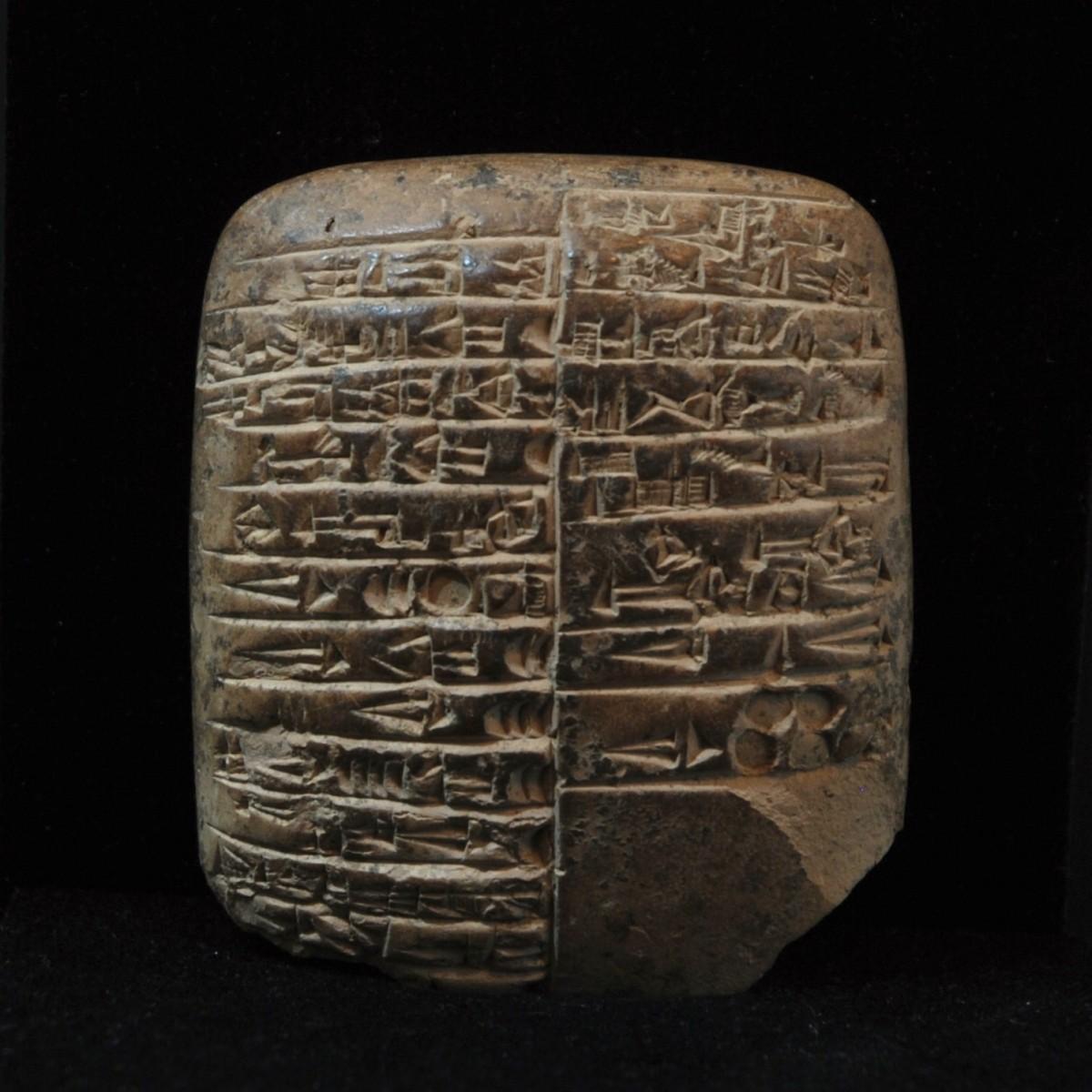 Akkadian cuneiform fragment A