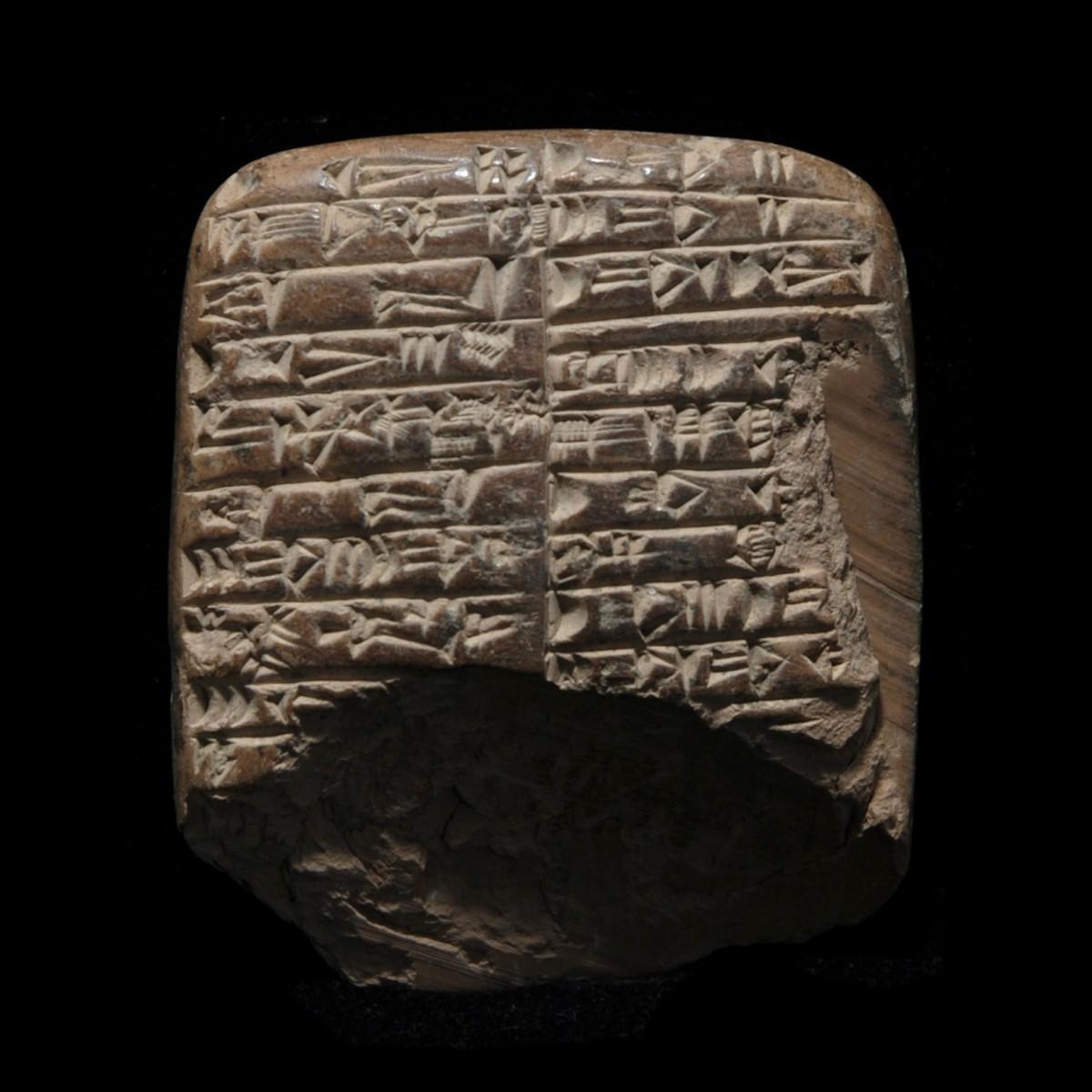 Akkadian cuneiform fragment B