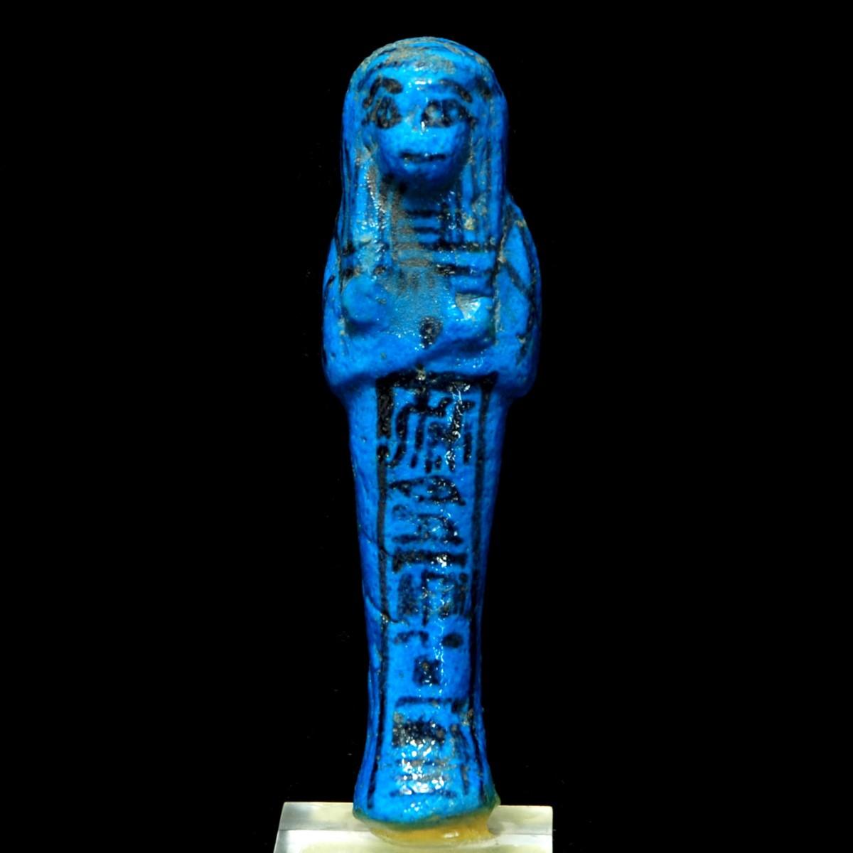 Blue-glazed Shapti of Pen-Amun