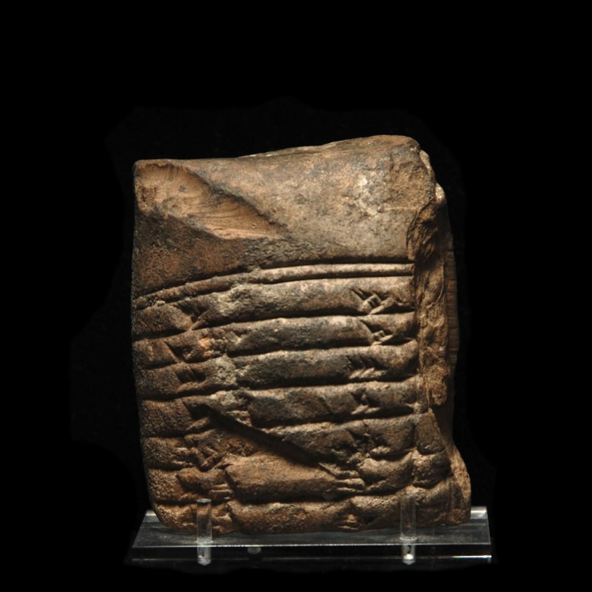 Cuneiform tablet mathematic B