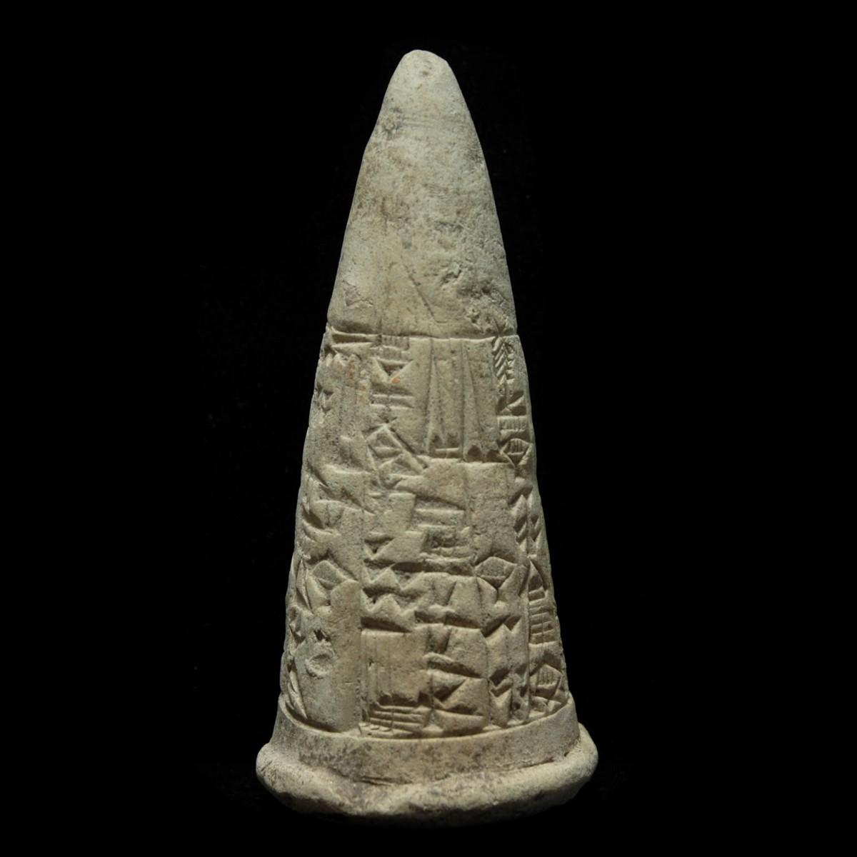 Foundation cone of Gudea