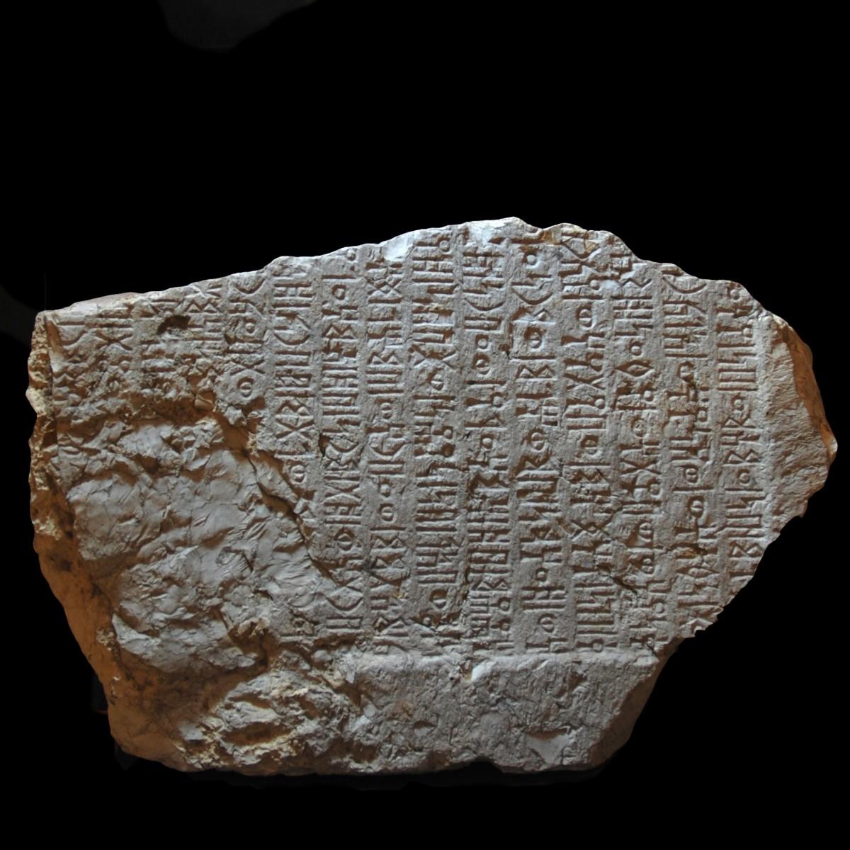 Sabaean limestone stele for a deity with inscription