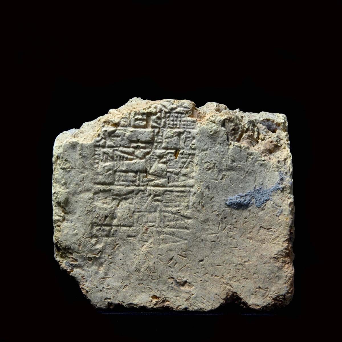 Fragment of a sumerian cuneiform brick of Amar-Sin