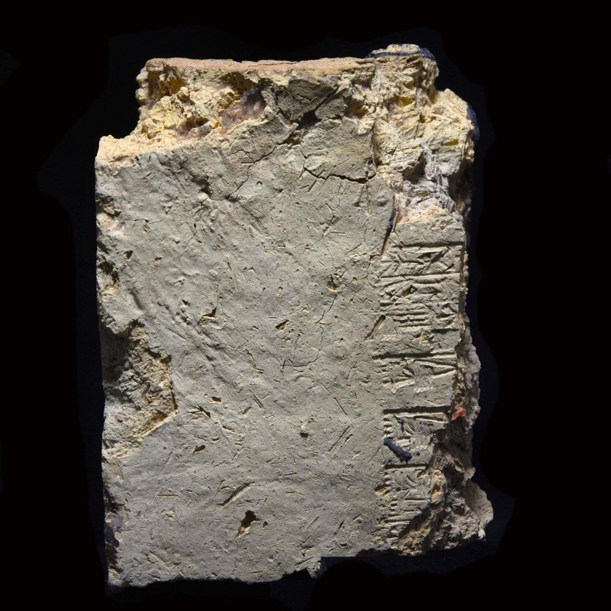 Large Fragment of a cuneiform brick with an inscription of amar sin