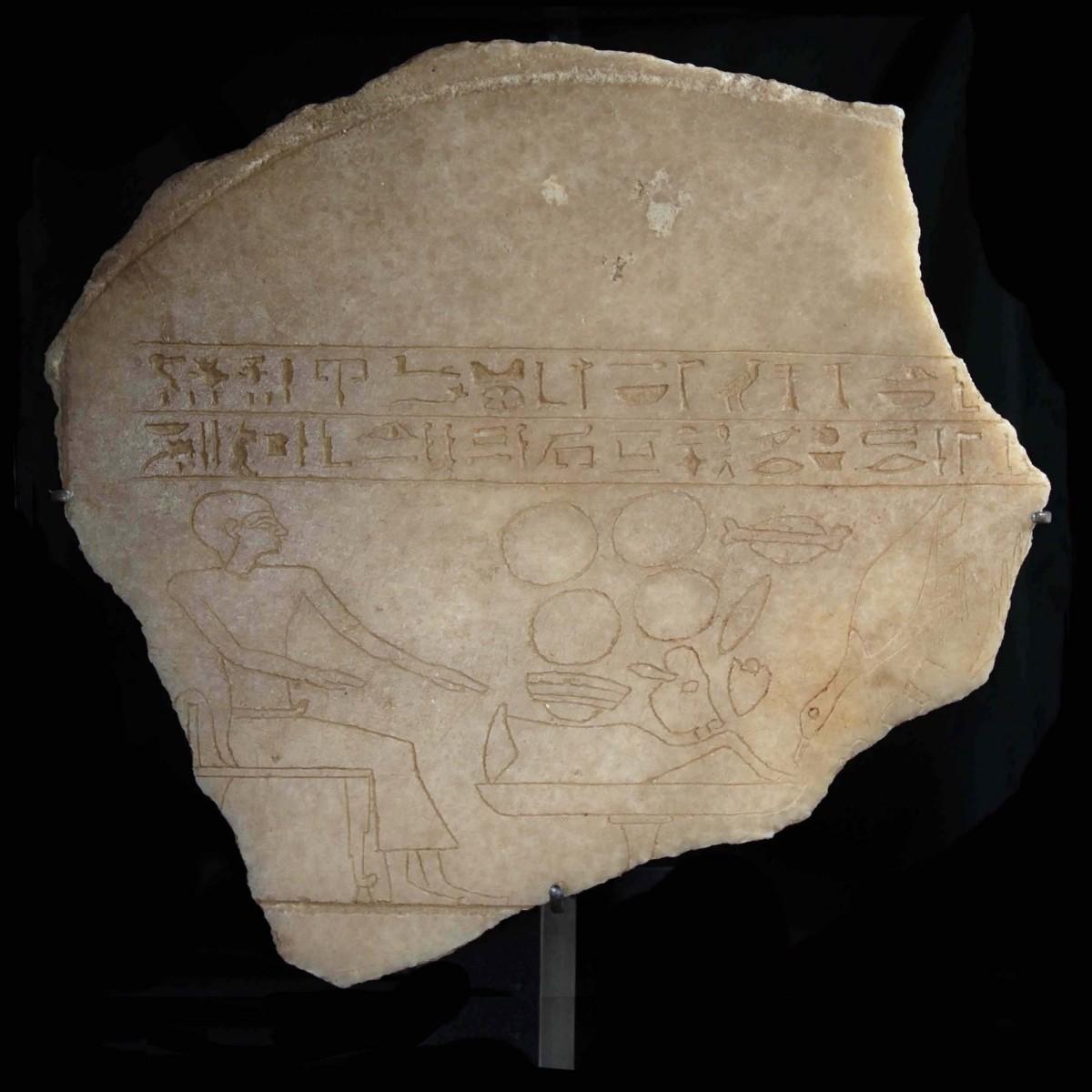 Egyptian middle kingdom alabaster stele of Ameny