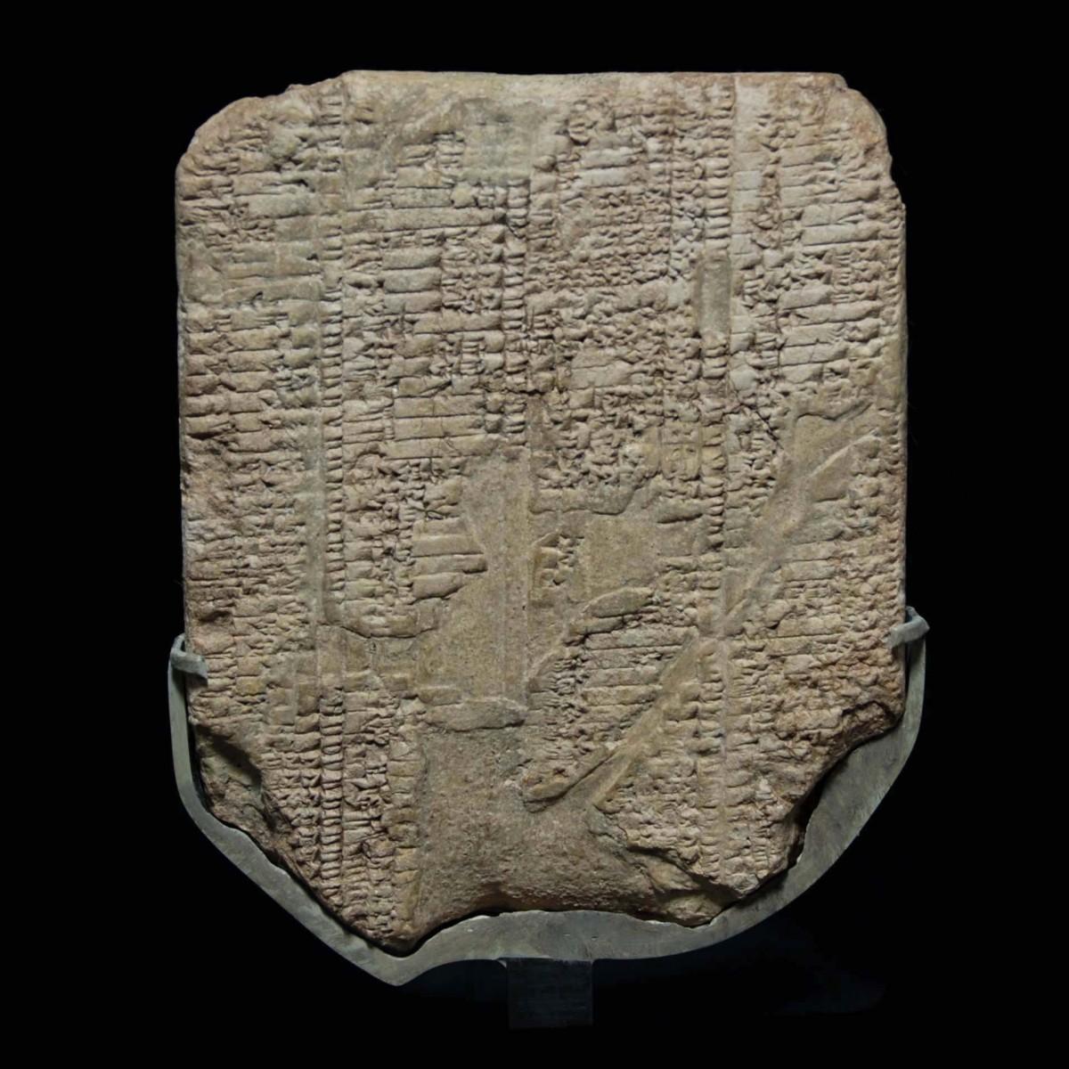 Large cuneiform tablet side B